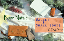 buon natale..wallet&small goods