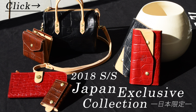 2018S/S Japan Exclusive Collection