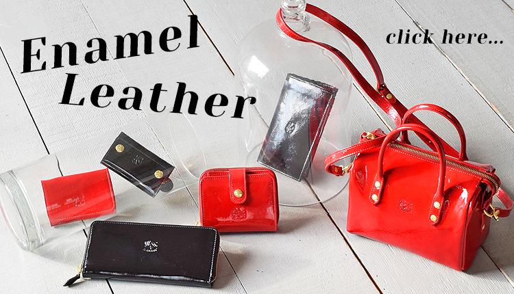 Enamel Leather